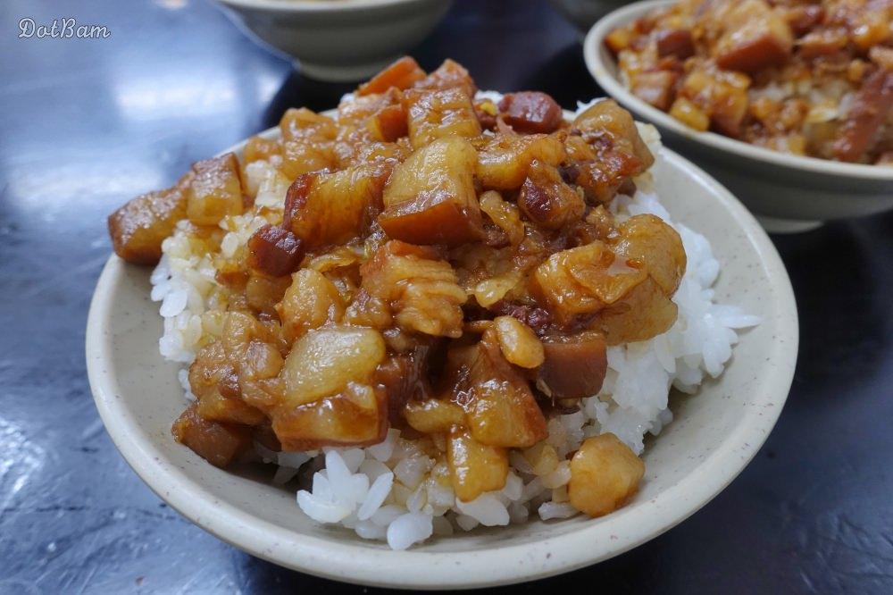 捷運菜寮站小吃 三重在地必吃排隊銅板美食,今大滷肉飯