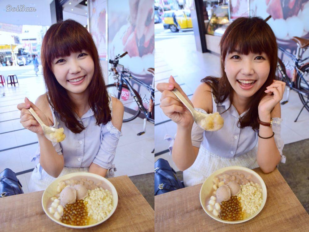 樂華夜市必吃排隊美食|阿爸的芋圓芋泥冰,芋頭控又添一間冰店名單了!