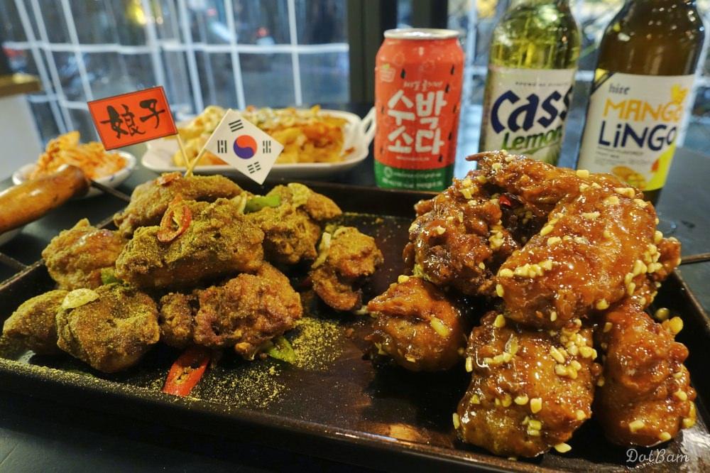 東區敦化韓式料理|娘子韓食新品牌娘子炸雞,八色炸雞超多汁好涮嘴!