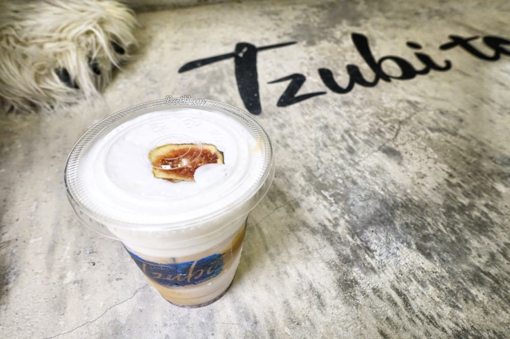 忠孝敦化咖啡廳|Tzubi coffee 在東區巷內找尋你喜愛風味的趣味咖啡