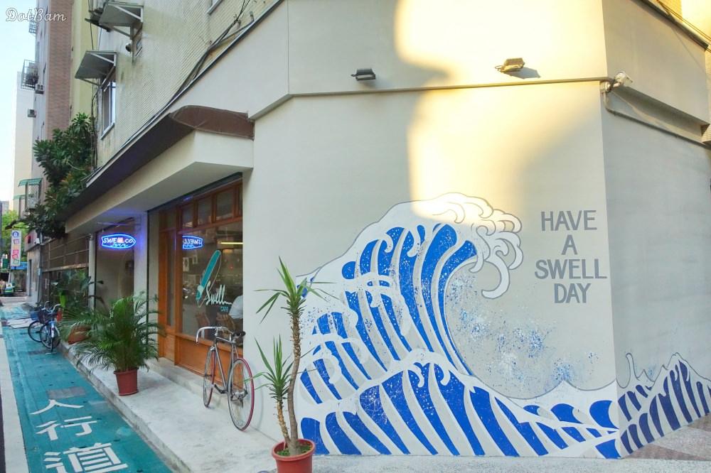台北大安早午餐|SWELL CO. CAFE衝浪咖啡廳,IG人氣景點海浪牆/忠孝復興