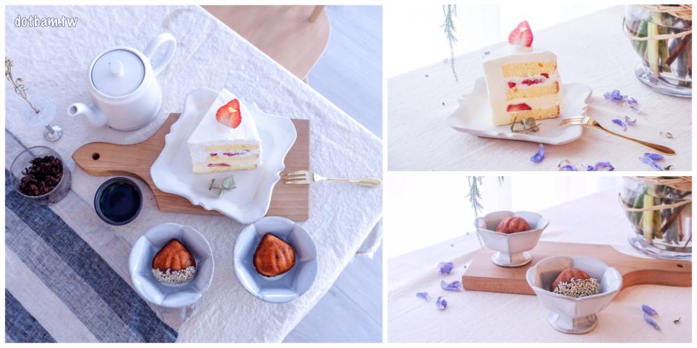 大安區甜點推薦|Cypress & Chestnut 療癒且一吃愛上的草莓奶油及栗子小蛋糕