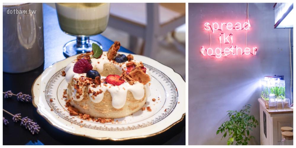 中山區赤峰街甜點店|iki_shop走上二樓的全白及霓虹空間 美麗的水果戚風蛋糕
