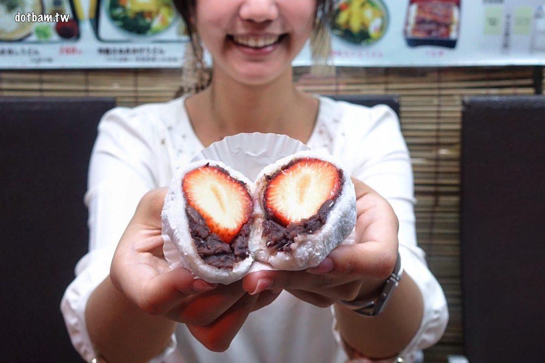 天母美食推薦|三明堂天母本店, 每日限量新鮮手作草莓大福