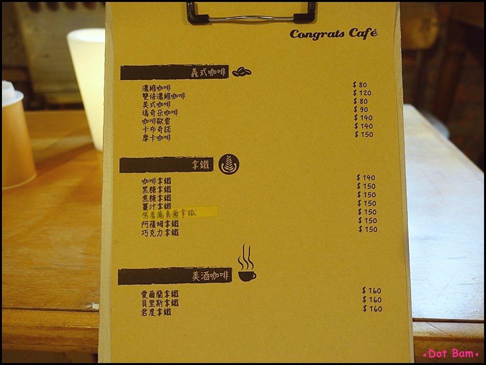 Congrats Café menu 1.JPG