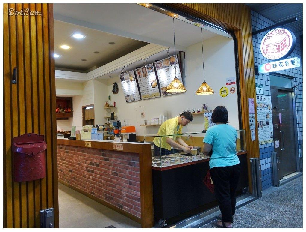 DSC09812呷甜甜台北車站冰品_dotbam.jpg