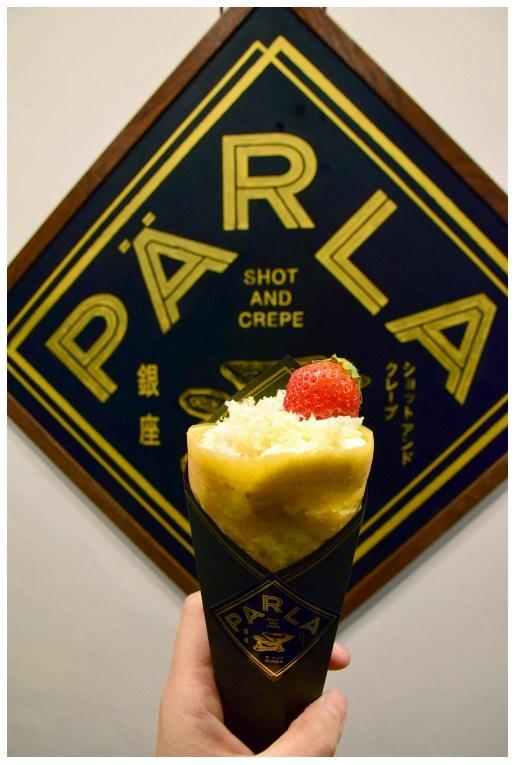 東京,銀座|PARLA ,名模蛯原友里推薦的大人系法式可麗餅,漫步街頭來上一支吧!