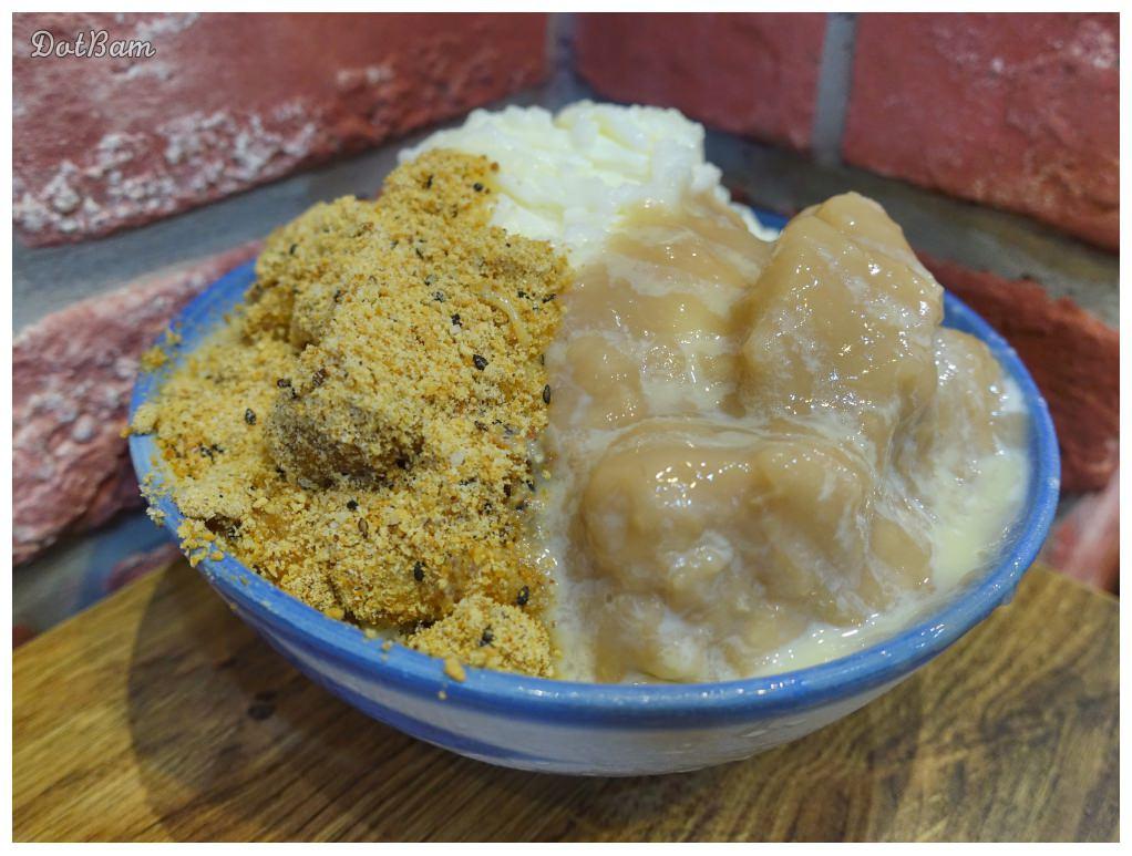 台北車站冰品|芋頭控看過來!結合芋頭、麻糬、雪花冰於一碗的消暑好滋味!來呷甜甜品
