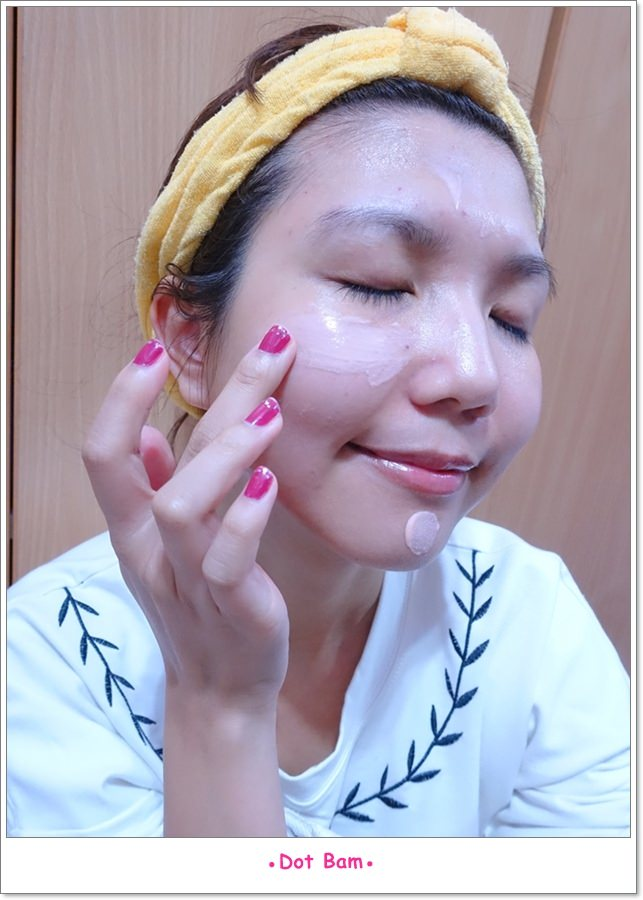 Dior 超級夢幻美肌萃 3.JPG