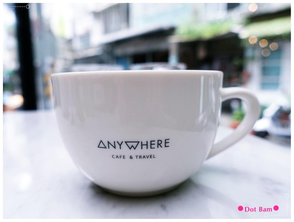 任意門旅行風咖啡館Anywhere Cafe %26; Travel 豆乳咖啡 3.JPG