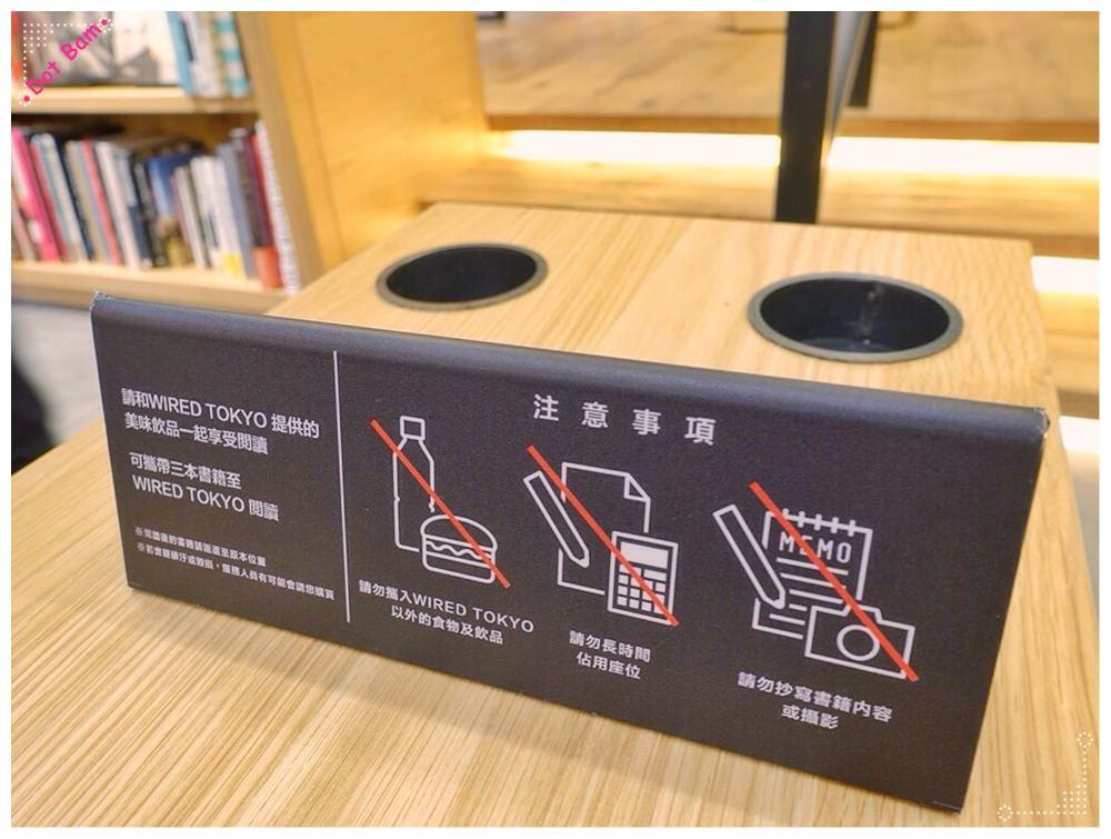 蔦屋書店 TSUTAYA BOOKSTORE信義店 31.JPG