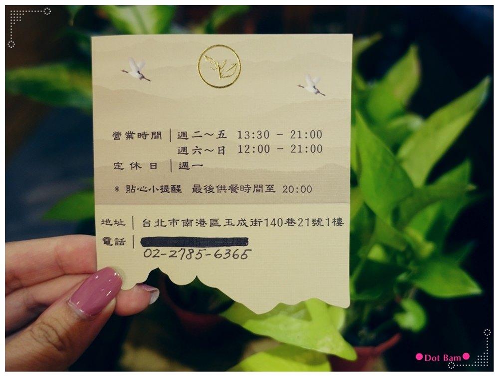青逸Chic Tea •時茶x慢味 名片 2.JPG