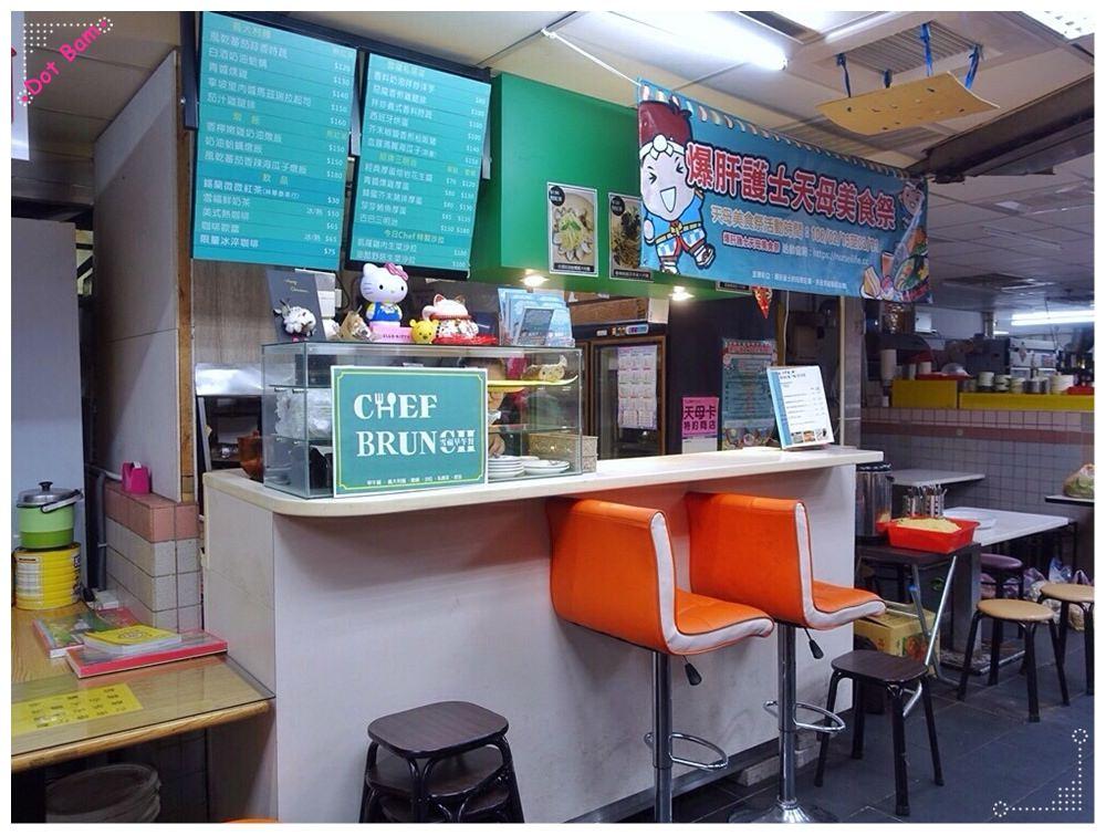 【雪福早午餐 ⋈ 台北士林區 天母商圈】隱身士東市場,堅持良心食材製成的超值早午餐在這裡! 18.jpg