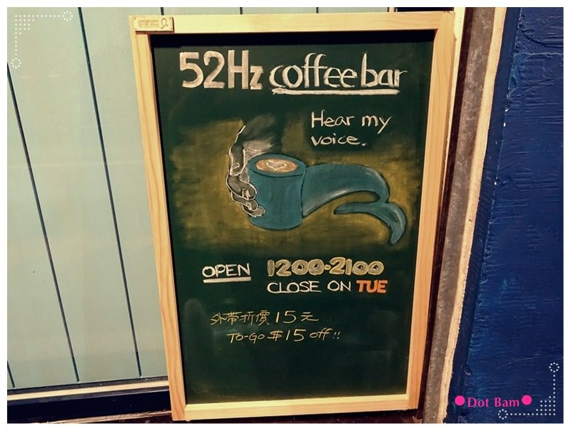 52HZ COFFEE BAR 外帶標示.JPG