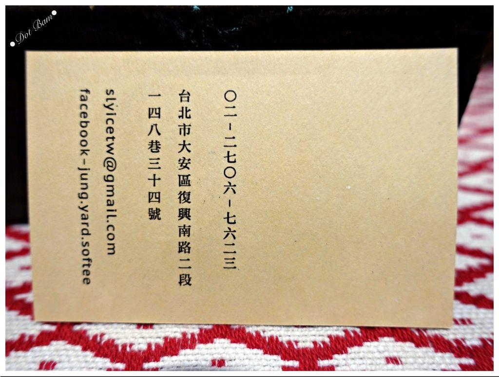 DSC01977.JPG