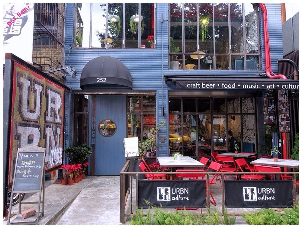 【URBN ⋈Culture台北市大安區捷運六張犁站】街頭塗鴉氛圍中吃蔬食搭配精釀啤酒吧,蔬食餐廳新選擇 1.JPG