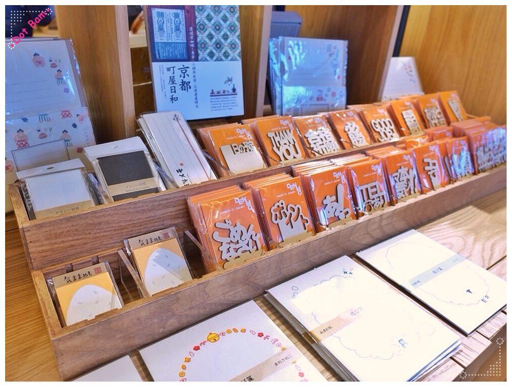 蔦屋書店 TSUTAYA BOOKSTORE信義店 23.JPG