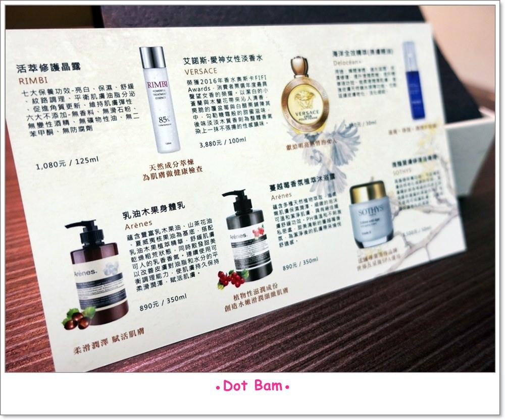 butybox 專屬美妝盒 4.JPG