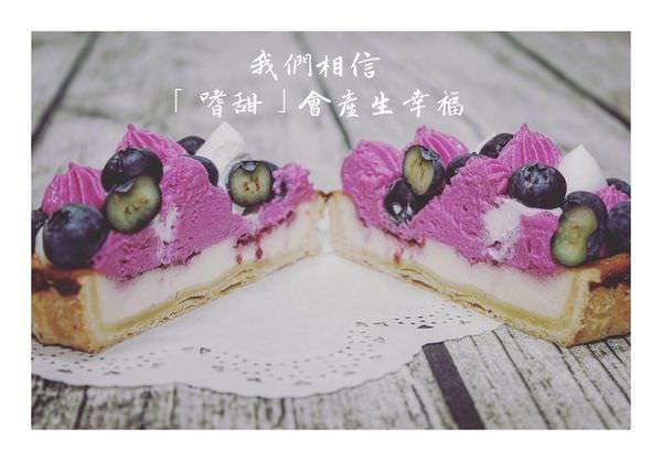 台北中正區|綿角甜點製作所 Miga Pastry,口味好吃驚豔且用量實在的甜點,口口感受到製作者用心