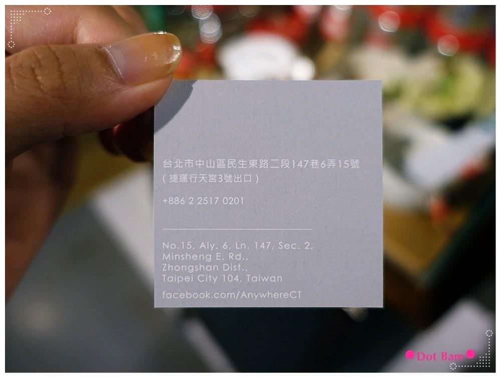 任意門旅行風咖啡館Anywhere Cafe %26; Travel 名片 2.JPG