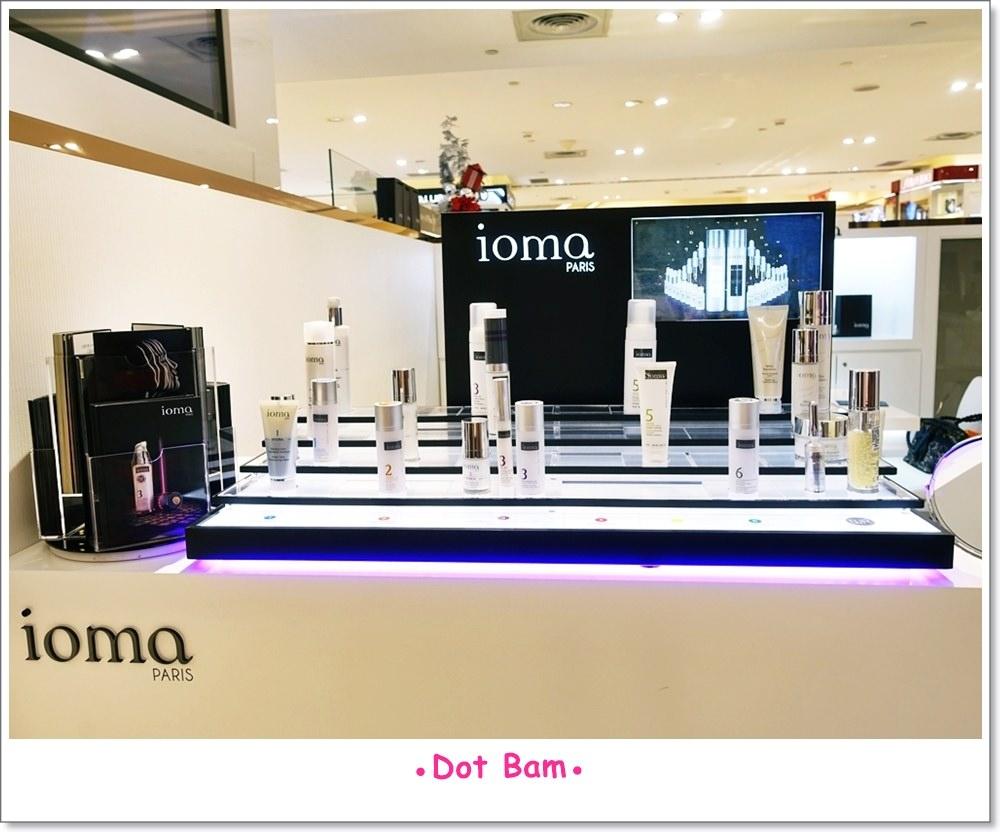 ioma MA CRÈME訂製青春精華乳 5.JPG