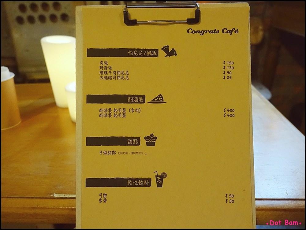 Congrats Café menu 3.JPG