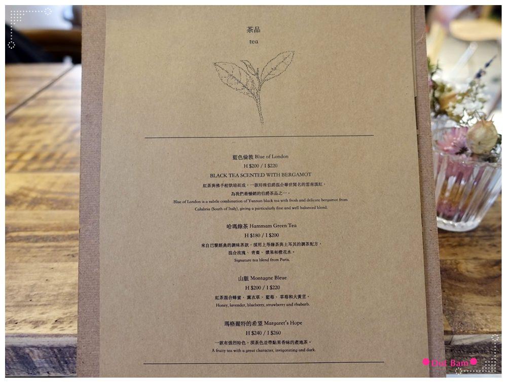 黑鳶 menu 3.JPG