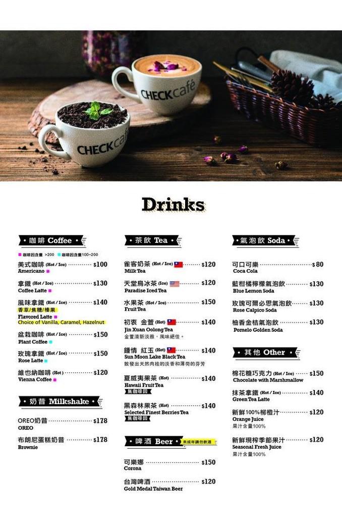 雀客咖啡 菜單.jpg