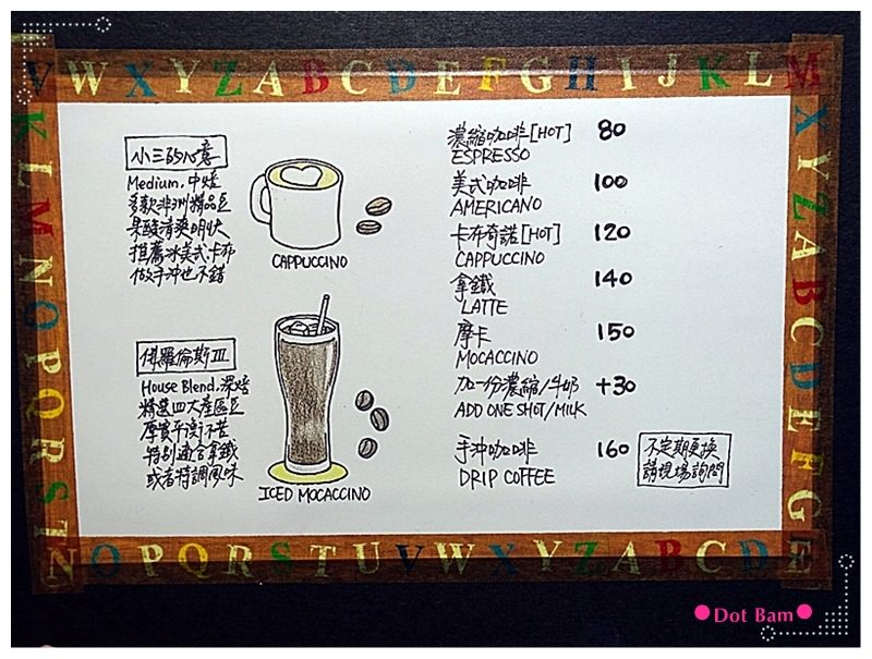 52HZ COFFEE BAR MENU.JPG