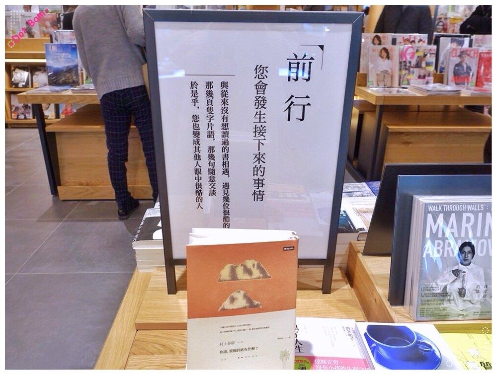 蔦屋書店 TSUTAYA BOOKSTORE信義店 15.JPG