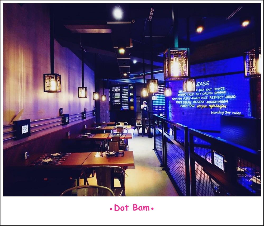 信義區,捷運市府站韓式料理|燒酒一杯,獨創點餐軟體與chatting功能,一起來體驗韓式微醺吧!台北第一家hunting bar*