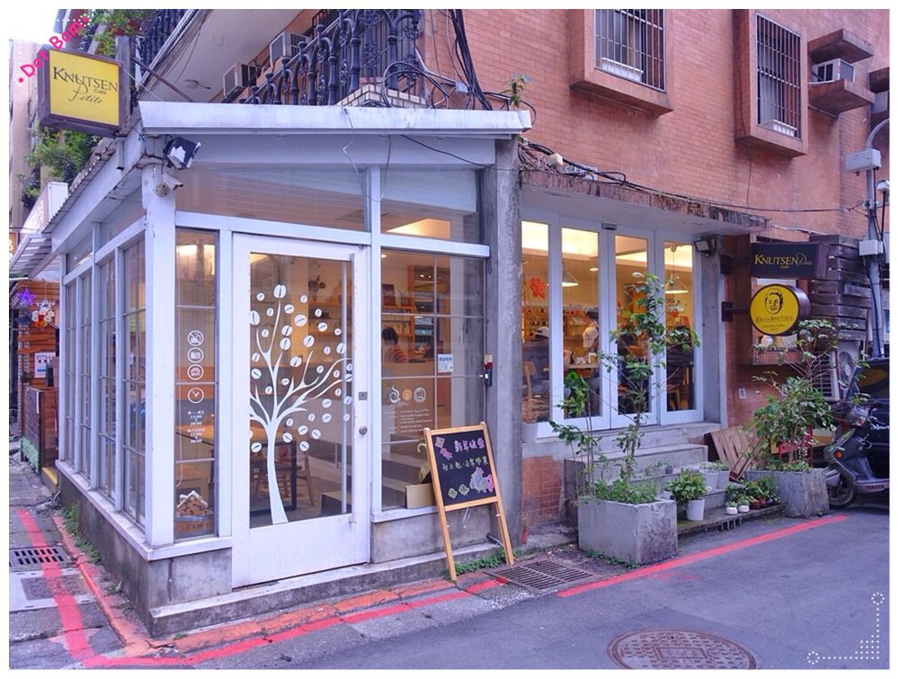 台北信義安和站肯努森咖啡館,精品手沖咖啡搭配清爽玫瑰戚風的午後時光,不限時咖啡廳