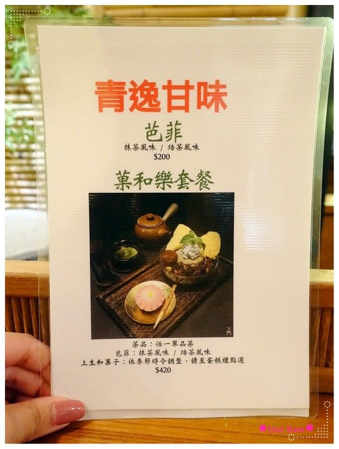 青逸Chic Tea •時茶x慢味 MENU 8.JPG