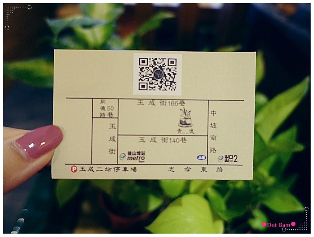 青逸Chic Tea •時茶x慢味 名片 3.JPG