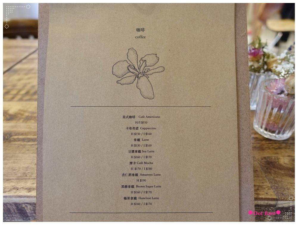 黑鳶 menu 2.JPG