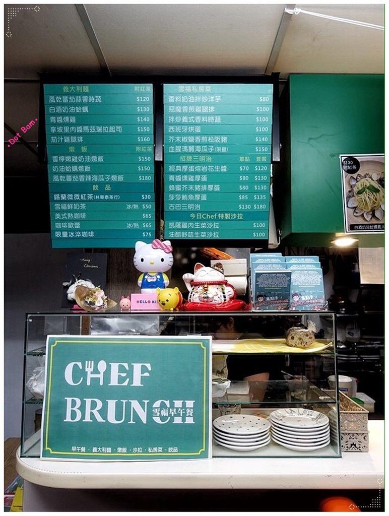 【雪福早午餐 ⋈ 台北士林區 天母商圈】隱身士東市場,堅持良心食材製成的超值早午餐在這裡! 19.jpg