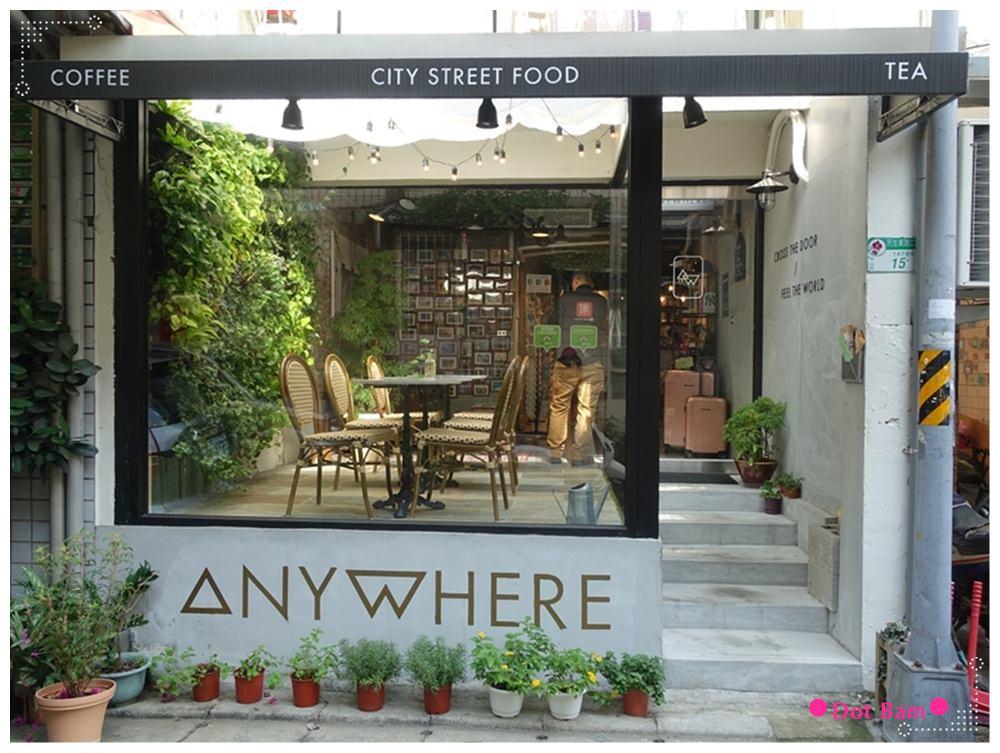 捷運行天宮站不限時咖啡廳|不需出國就能享受各國美食,任意門旅行風咖啡館Anywhere Cafe & Travel