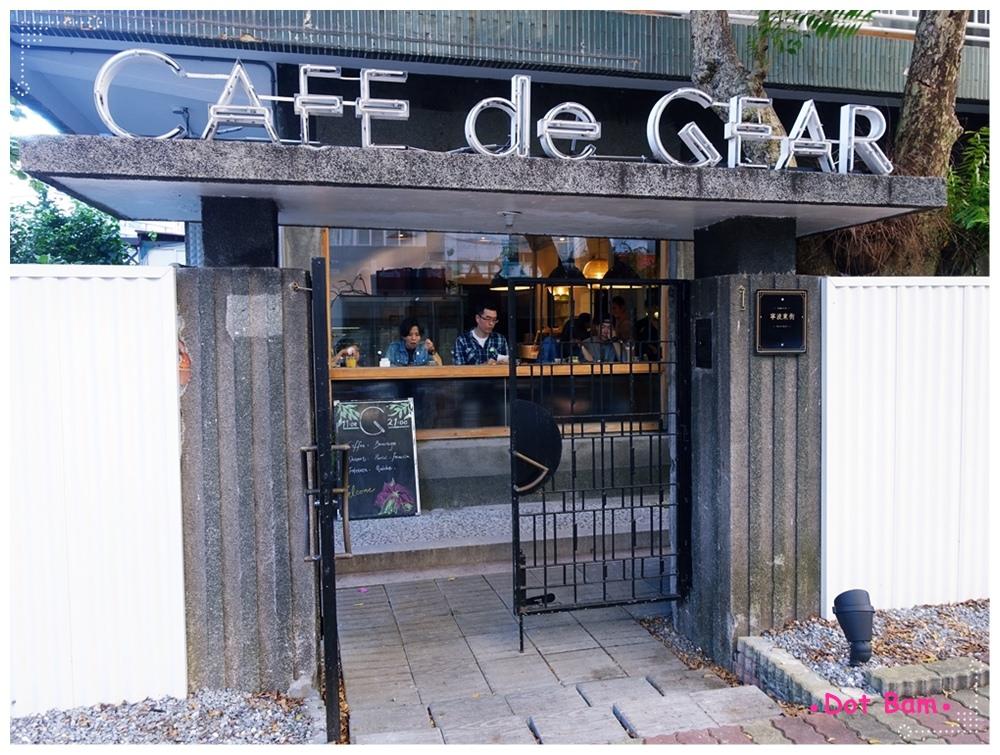 CAFE de Gear 環境 1.JPG