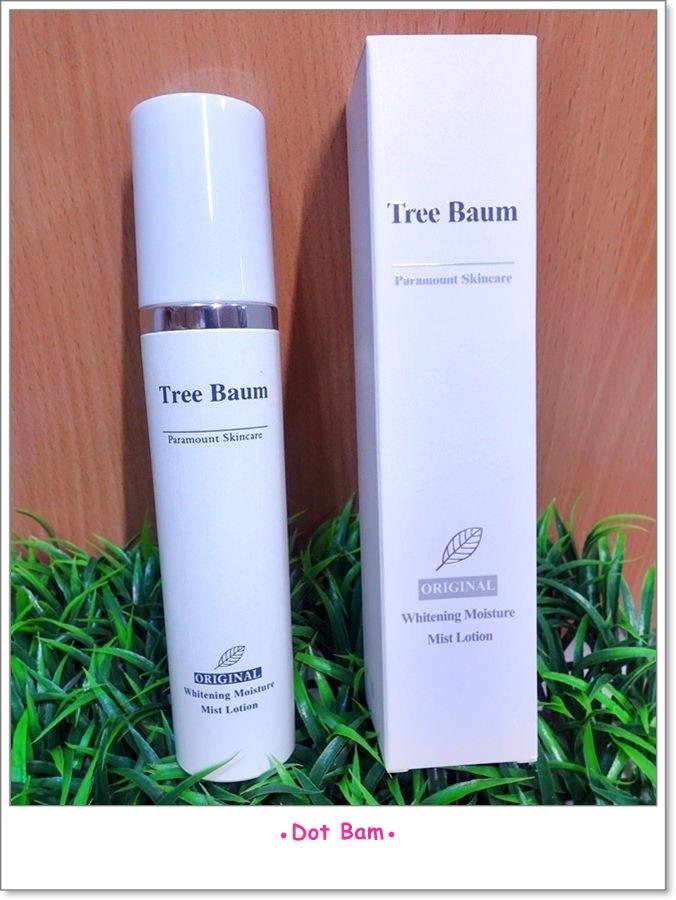 Tree Baum森系保養品  潤白森酚能量鎖水噴霧 1.JPG