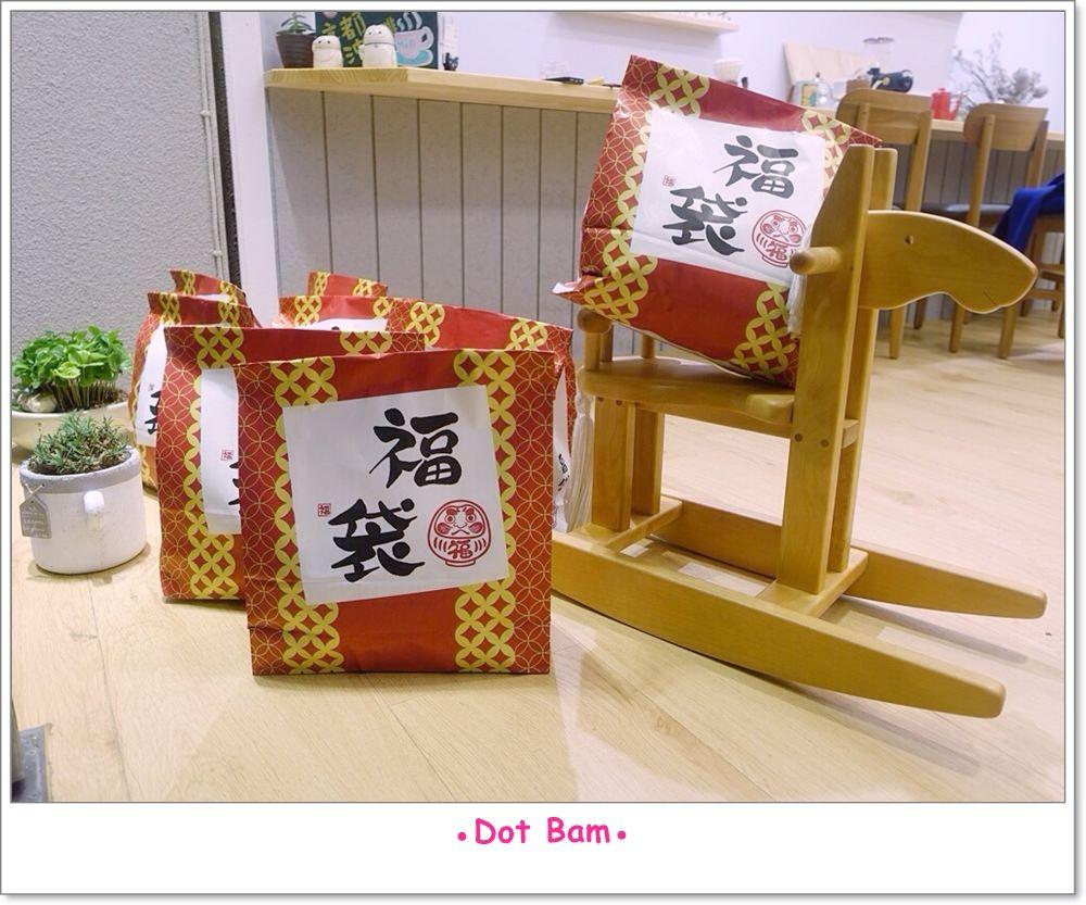 Moli衣裝●咖啡●日常 福袋.JPG