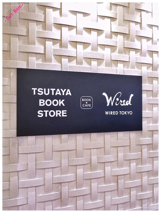 蔦屋書店 TSUTAYA BOOKSTORE信義店 3.JPG