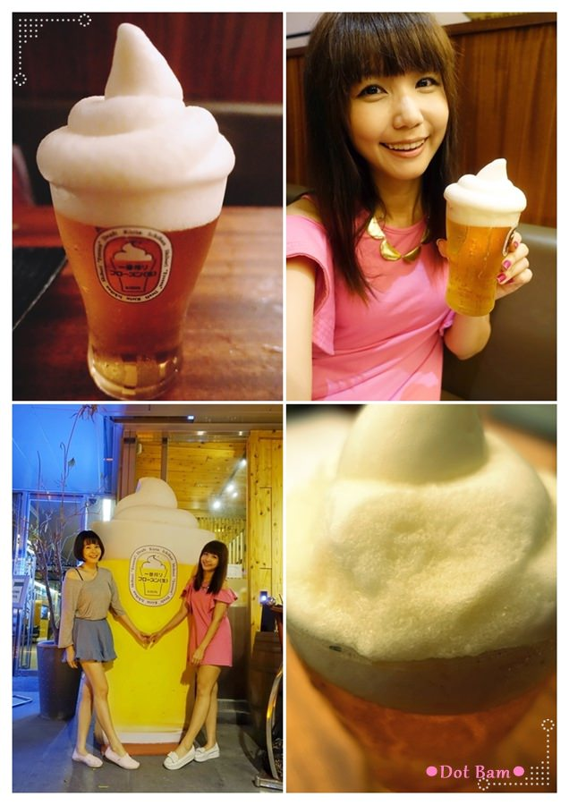 一鷺 冰霜啤酒.jpg