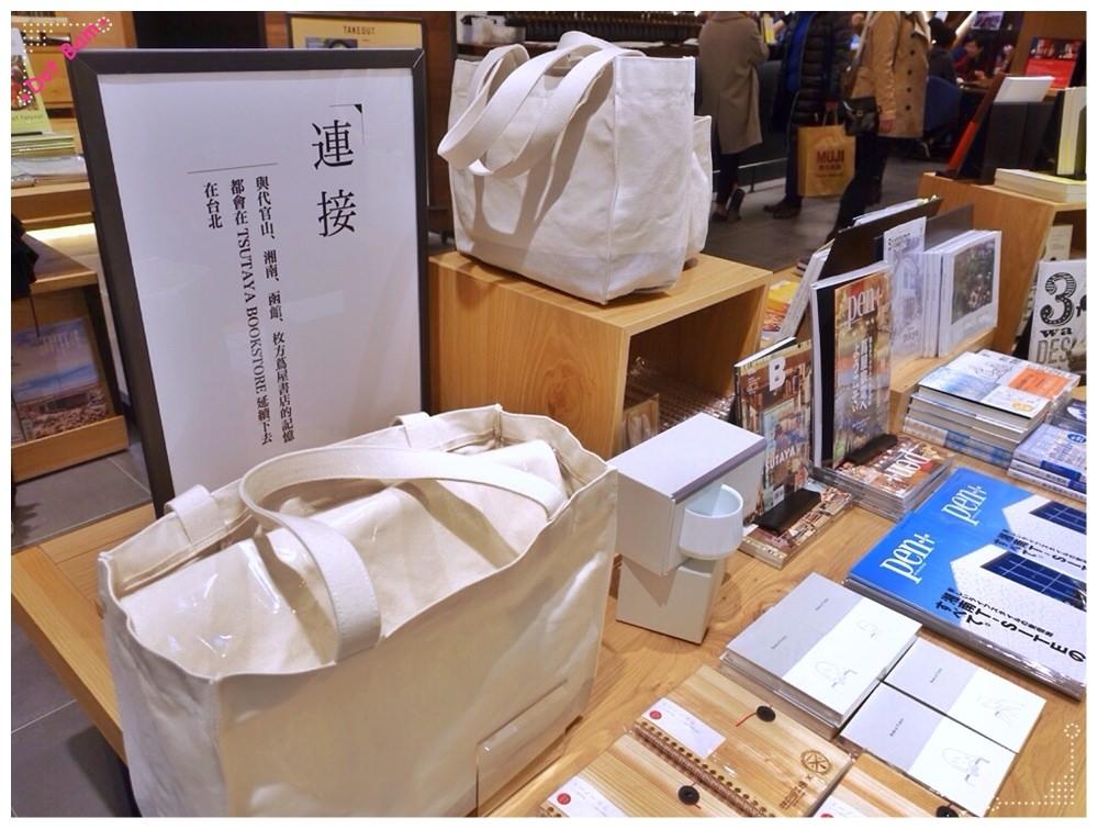 蔦屋書店 TSUTAYA BOOKSTORE信義店 12.JPG