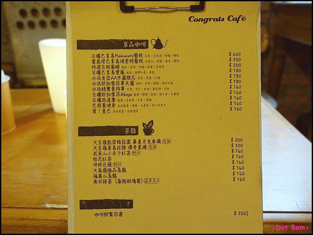 Congrats Café menu 2.JPG