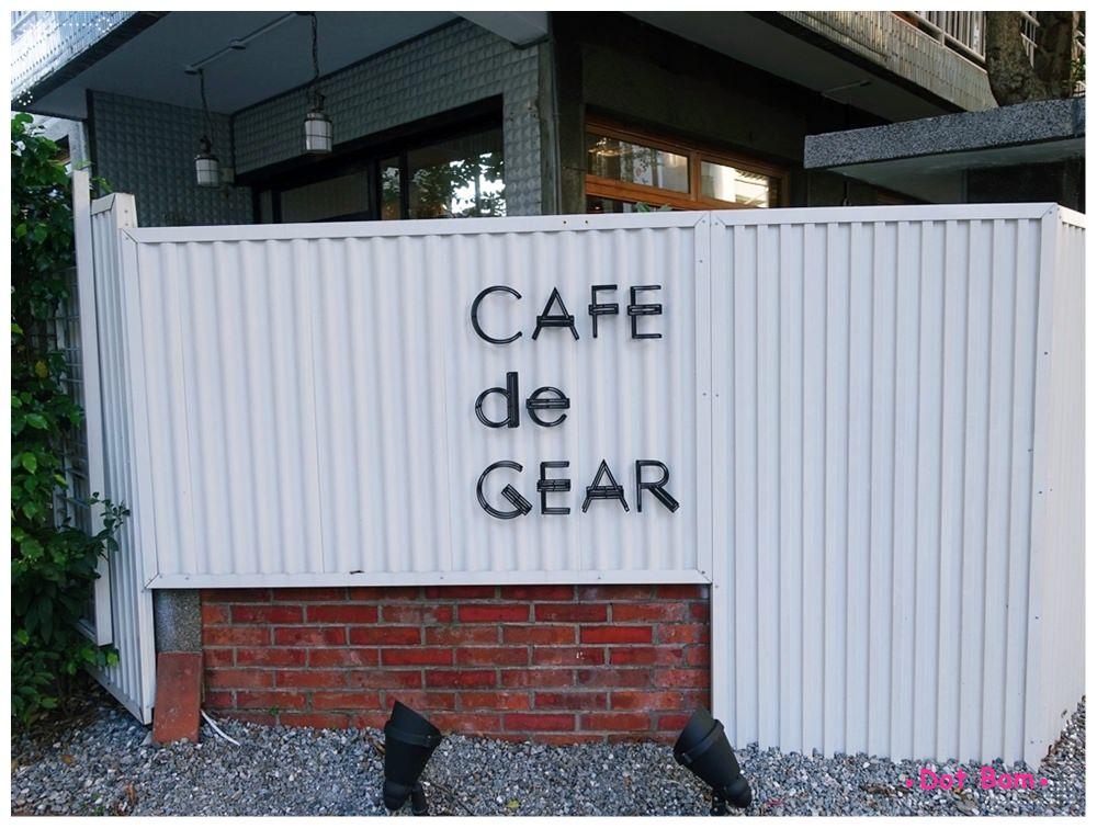 CAFE de Gear 環境 14.JPG