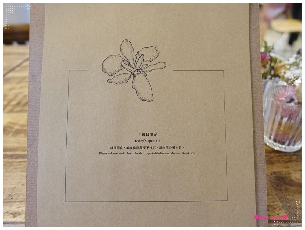 黑鳶 menu 6.JPG