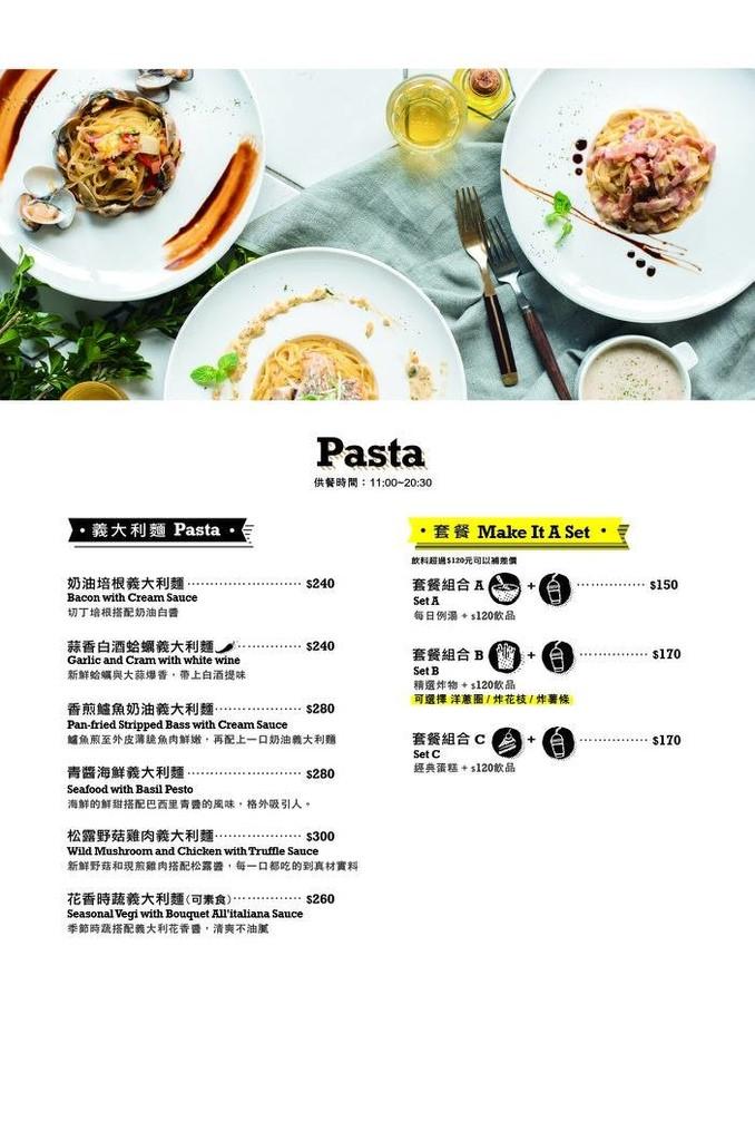 雀客咖啡 菜單 2.jpg