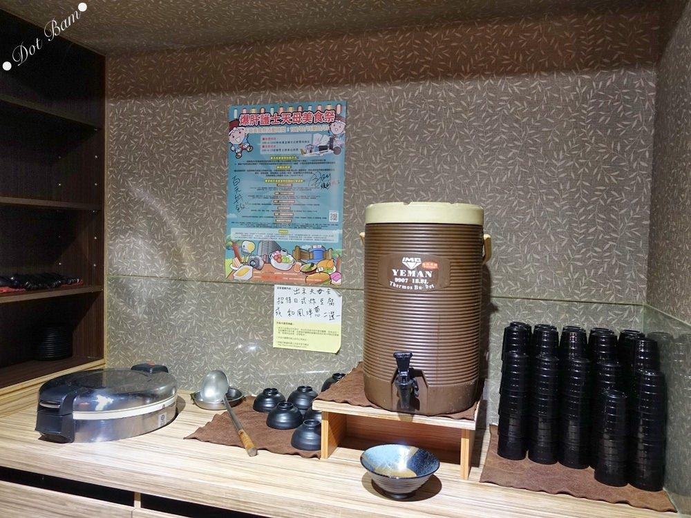 【長鴻丼屋】鮮甜實惠海鮮丼飯,天母日本料理推薦|台北士林區,天母商圈美食 3.jpg