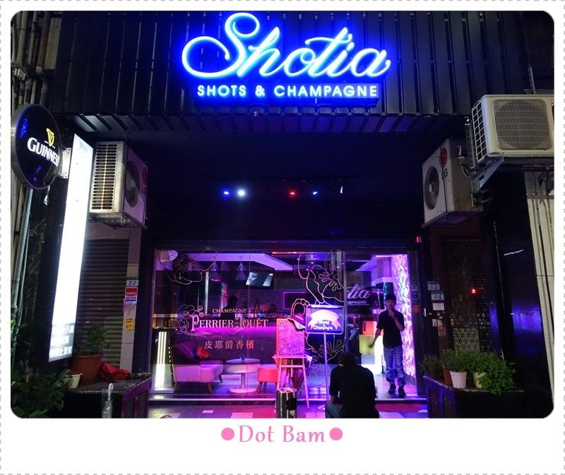 捷運六張犁站酒吧|Shotia-Shots & Champagne,私心大推小丑女shot,充滿話題性的101塔及摩天輪你嘗試過了嗎?