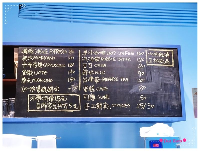 52HZ COFFEE BAR MENU3.JPG